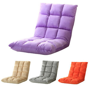 New Lounger Sofa Folding Home Floor Seat Dormitory Casual Chair Tatami Furniture