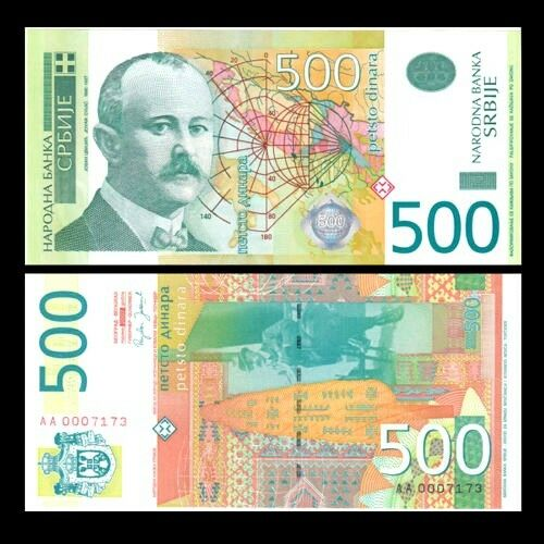 SERBIA 500 dinars 2011 Beautiful Paper Banknote Uncirculated