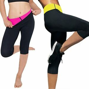 45a7b0929fa58 Image is loading Neoprene-Hot-Slimming-Shapers-Pants-Thermo-Wear-Capri-