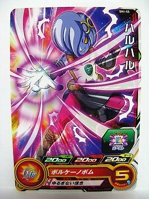 Super Dragon Ball Heroes SH 7-57 C Haru Haru