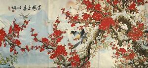 """47/""""*China Cloth Silk Embroidery Plum Blossom Bamboo Mural Painting Tapestry 天道酬勤"""