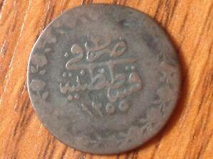 Turkey-Ottoman-Empire-AH1255-2-20-PARA-SILVER-Coin