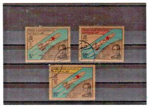 Yemen-1967-space-MLH-OG