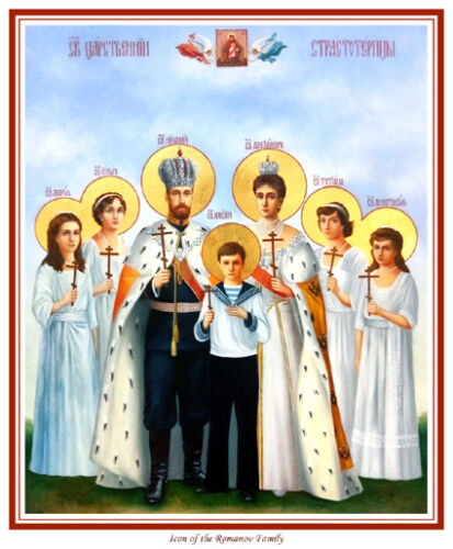 TSAR NICHOLAS II.TSAREVICH ALEXEI ICON OF ROMANOV FAMILY PRINT PASSION-BEARERS