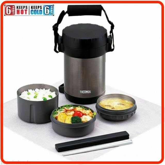 ❤ Thermos Vacuum Insulated Food Storage with 3 compartments 1.3L ❤