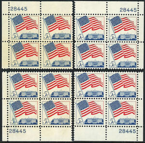 1208a-1963-5-Flag-over-White-House-034-TAGGED-034-Plate-Block-Matched-Set-Mint-NH