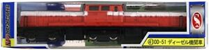 New-Trane-No-41-N-Gauge-Die-cast-Scale-Model-DD-51-Diesel-Locomotive-1-150