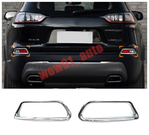 FIT For Jeep Cherokee 2019 2020 ABS Chrome Rear Fog Light Lamp Cover Trim 2pcs