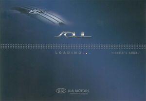 2011 Kia Soul Owners Manual User Guide