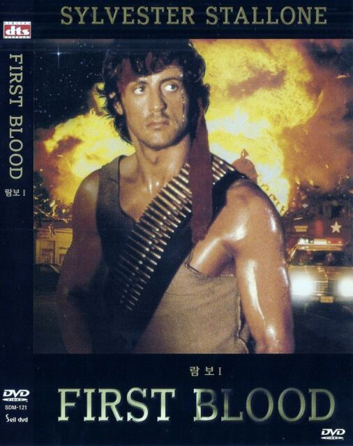 First Blood 2 Part Ii Rambo Ii 1985 Sylvester Stallone Dvd For Sale Online Ebay