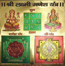Shri Laxmi ganesh Yantra Mantrit(Energized) Gold plated