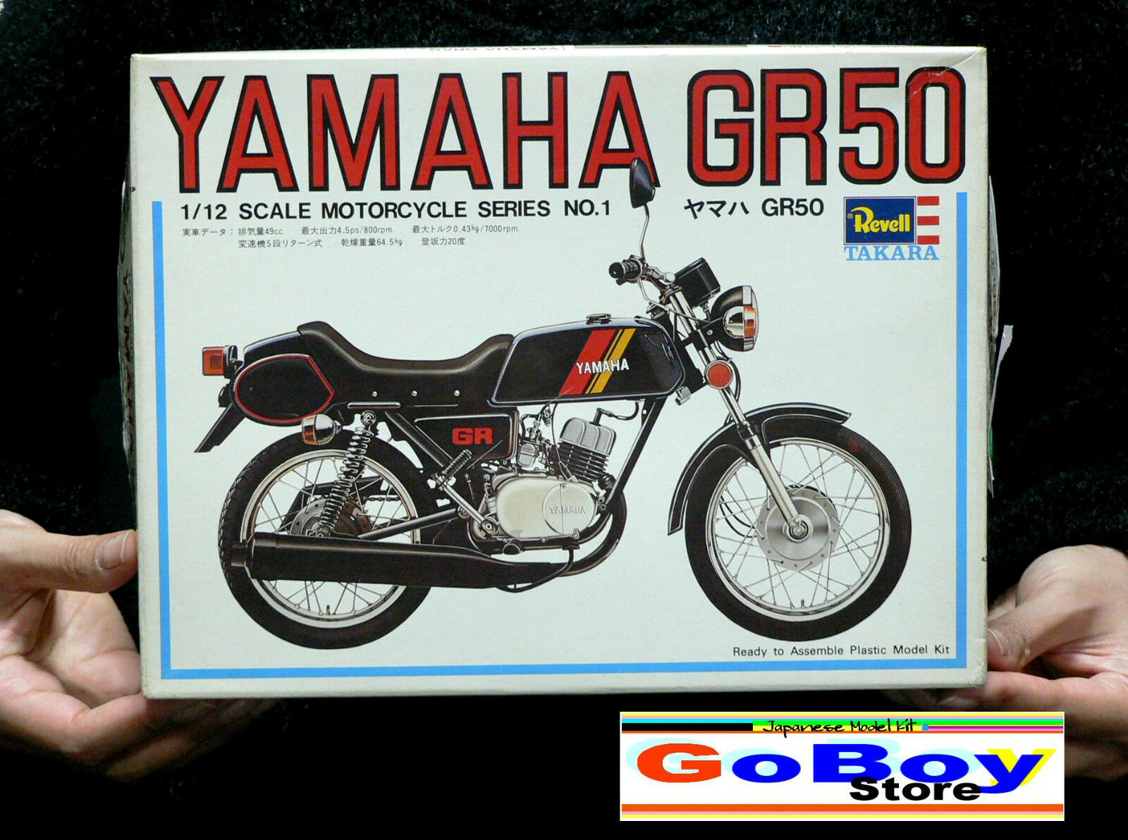YAMAHA GR50  1 12 PLASTIC MODEL KIT REVELL   TAKARA  JAPAN