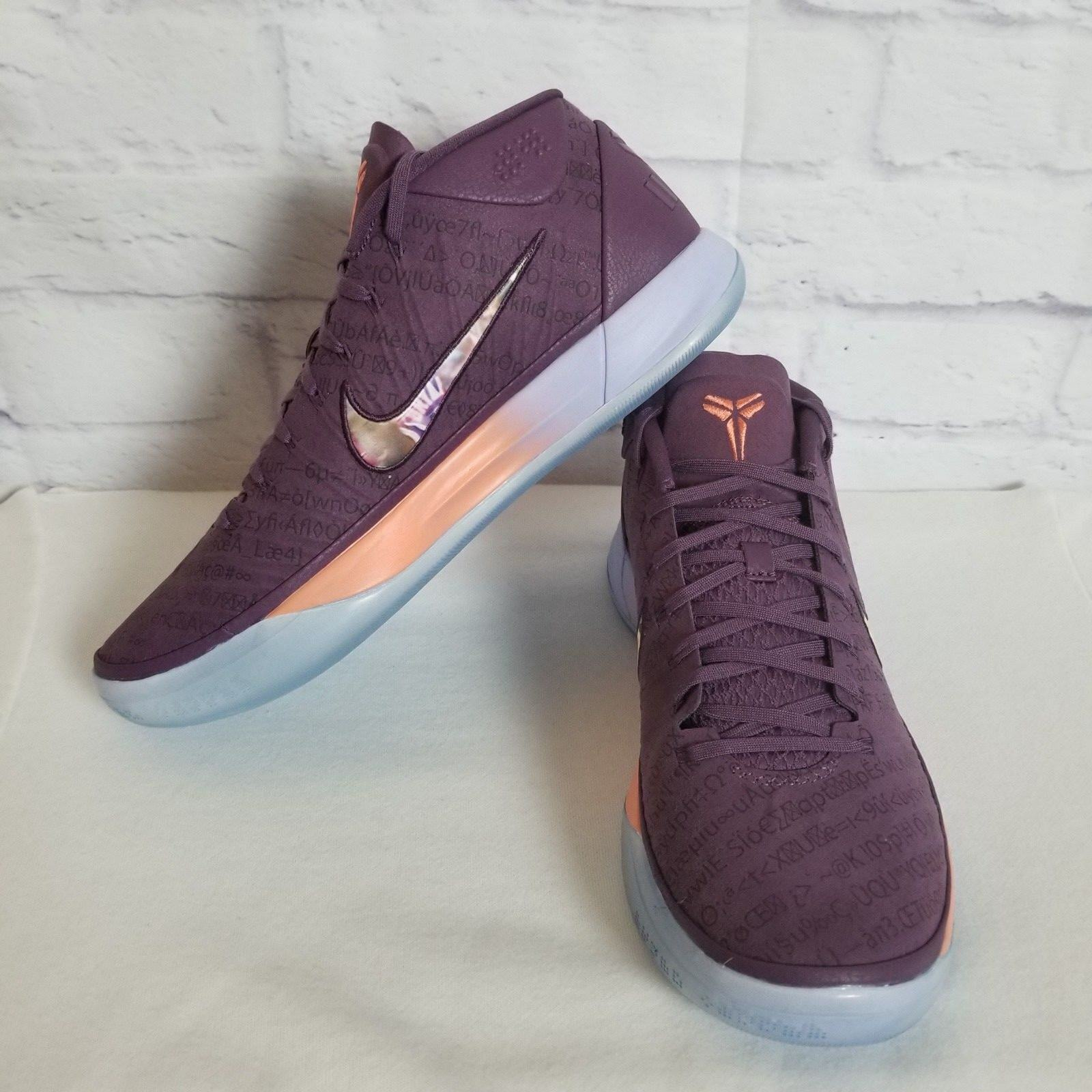 Nike maschile (pe atletico devin basket kobe scarpe devin atletico booker (viola 90e4d2