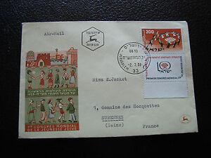 Tag 2/7/1958 Israel In Vielen Stilen cy28 Umschlag 1
