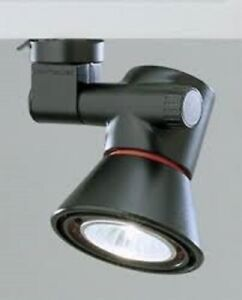 Details About New Lightolier 8215 Bk Matte Black Lytespan Track Lighting Cone Shade Only