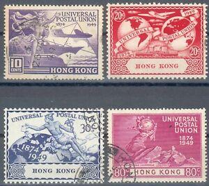 Hongkong-Mi-Nr-173-176o-48o-feinst