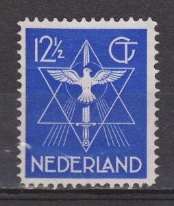 NVPH-Netherlands-Nederland-nr-256-ong-MLH-1933-vredeszegel-Pays-Bas-NO-GUM