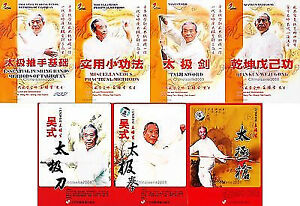Wu-Style-Taichi-Wang-Peisheng-15VCDs-Special-Collection-Free-Express-Shipping