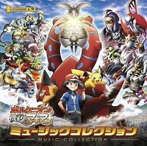 Cd Pokemon The Movie Volcanion And The Mechanical Marvel Music