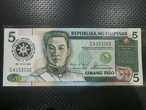 PHILIPPINES-5-PESOS-NDS-CORY-AQUINO-FERNANDEZ-OVERPRINT-CORY-VISIT-US