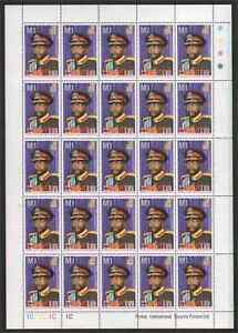 Lesotho-1980-1m-1r-PANE-OF-25-silver-litho-London-DOUBLE-SURCHARGE-ONE-INVERTED