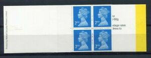 s3215a) UK GREAT BRITAIN 1989 MNH** 4x 2nd Class Bar Code Walsall printing
