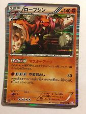 Pokemon Carte / Card Conkeldurr Rare Holo 036/052 R 1 ED BW3