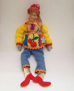 Katherine's Collection Garden Mae Beanbag Doll