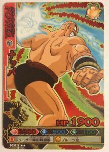 Data Carddass Dragon Ball Kaï Dragon Battlers Rare B037-2 Qar7wdh6-07170221-602880533