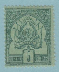 Francais-Tunisie-3-Comme-neuf-charniere-ORIGINAL-GUM-aucun-defauts-extra-fine