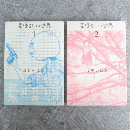 WHAT A WONDERFUL WORLD Comic Complete Set 1 /& 2 INIO ASANO Book SG*