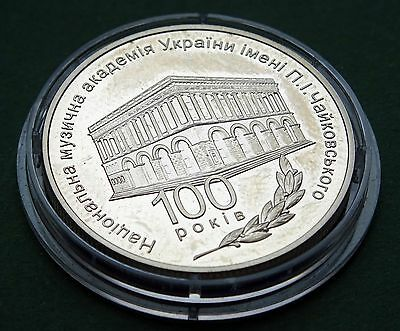 5 hryven 150 years of the National Philharmonic Society of Ukraine 2013 year