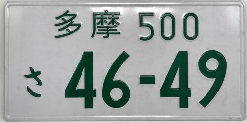 Mostrar licencia de coche japonés Universal Placa-Japón Jdm Número De Matrícula 4649 Verde