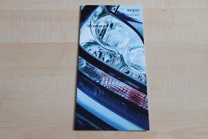 101953-Lexus-RX-300-die-Fakten-Prospekt-04-2001