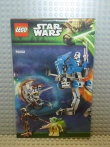 LEGO-Star-Wars-de-recette-75012-BARC-Speeder-with-Side-ungelocht-b1140