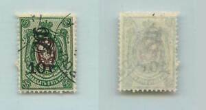 Armenia-1920-SC-149-used-handstamped-type-F-or-G-black-f7286