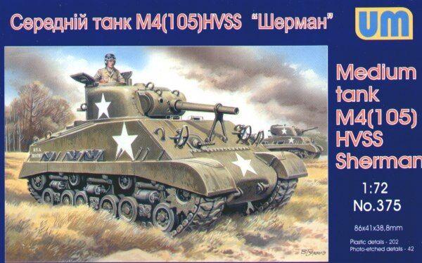 Unimodel 1 72 M4 Sherman HVSS 105