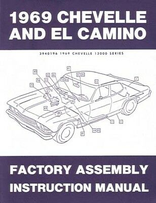 1970 Chevrolet Chevelle El Camino Assembly Manual Book Instructions Illustration