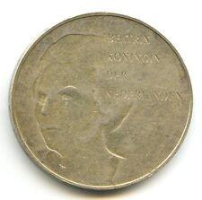 PAYS-BAS BEATRIX (1980-2013) 50 FLORINS ARGENT 1995