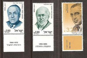 100% Vrai Israël Nº 776-778 Neuf Sans Charnière Personnalités. Shmuel Agnon, Moïse Montefiore, Abba Argent.