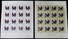 China 2017-1 Lunar Year of Rooster full sheet MNH
