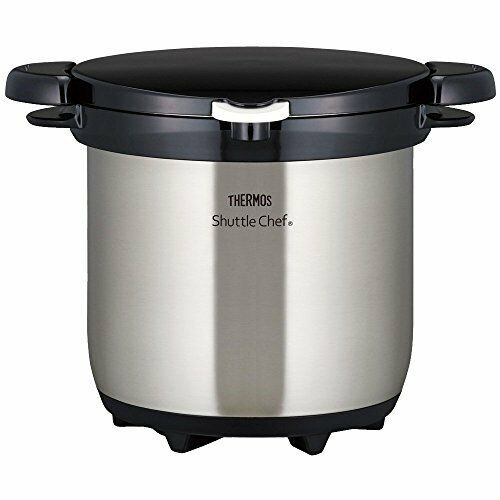 THERMOS vacuum heat insulation cooker Shuttle Chef 4.5L stainless KBG-4500 CS.