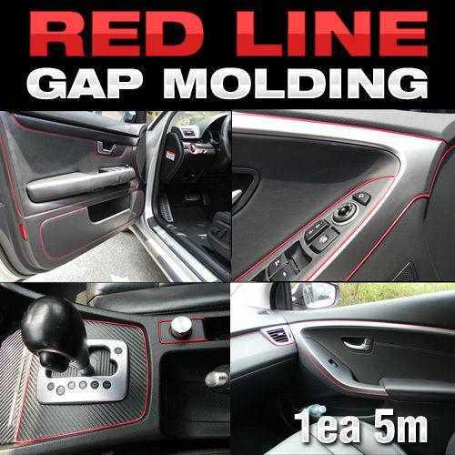 Edge Gap Red Line Interior Trim Molding 5meter For HYUNDAI 11-17 Veloster Turbo