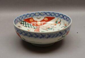 Antike Porzellanschale China 18. Jhdt. - handbemalt Blumen Tempel Landschaft