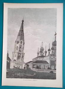 RUSSIA-Town-of-Cheboksary-Leaning-Bell-Tower-1880s-Wood-Engraving-Print