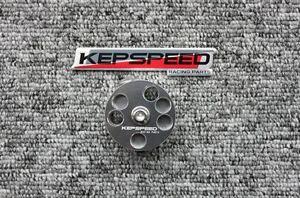 Kepspeed-db-Killer-56-mm-verstellbar-db-eater