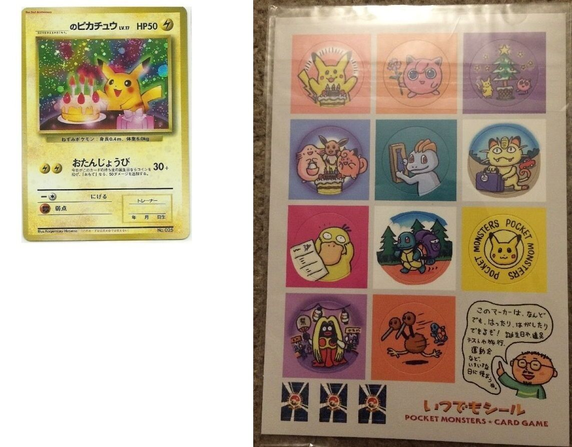 Happy Cumpleaños Pikachu No.025 Ultra Rara Japonesa Promo Holo Foil  Paquete