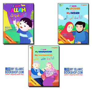 Details about I Love You Allah My Mother Father Grandfather Grandmother  Islamic Children Books