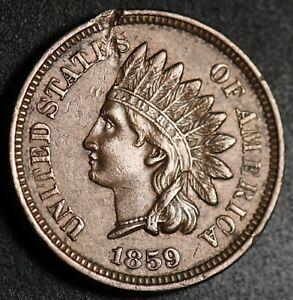 1859-INDIAN-HEAD-CENT-With-LIBERTY-amp-Near-4-DIAMONDS-AU-UNC-Details
