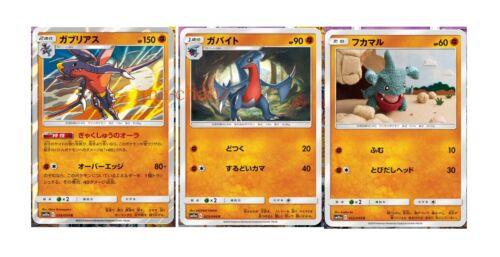 POKEMON Carte SM10a 024//054 GARCHOMP R Evolution Set GG fin japonais